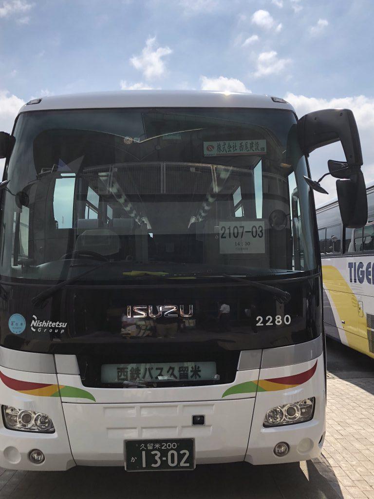 住まいの耐震博覧会バスツアー
