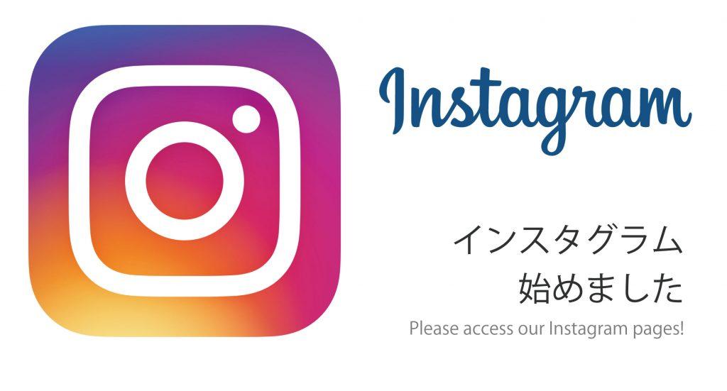 -Instagramデビュー-